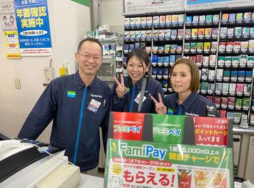 ファミリーマート 秋葉原富士ソフトビル店の画像・写真