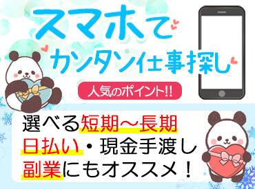 テイケイワークス株式会社 平塚支店の画像・写真