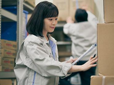 株式会社アットライン 東京支社の画像・写真
