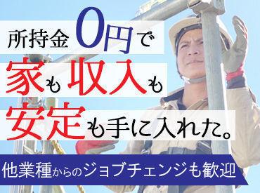 株式会社北斗工業 ※川崎エリアの画像・写真