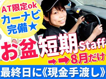 【札幌海鮮丸】 帯広西店の画像・写真