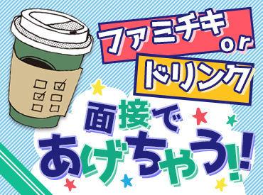 ファミリーマート 彦根賀田山店の画像・写真