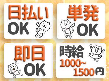 株式会社プロサポート ※松本エリアの画像・写真