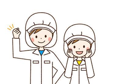 伏見蒲鉾株式会社 白根工場の画像・写真