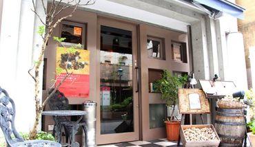 Restaurant Ailes室町店の画像・写真