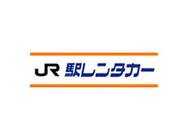 JR九州レンタカー&パーキング株式会社の画像・写真