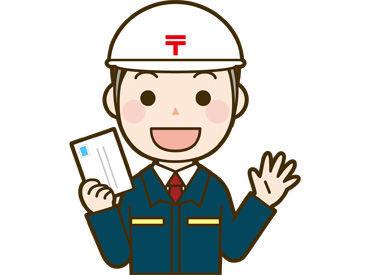 日本郵便株式会社 津山郵便局の画像・写真