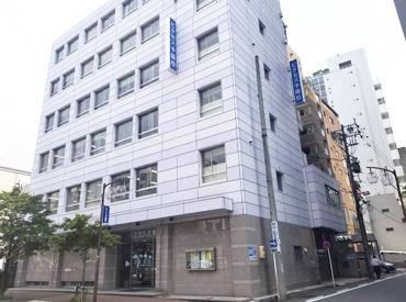 日本教育フォーラム株式会社の画像・写真