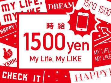 ライクスタッフィング株式会社/hkd0102aaの画像・写真