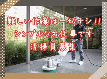 株式会社トライ企画 城北営業所の画像・写真