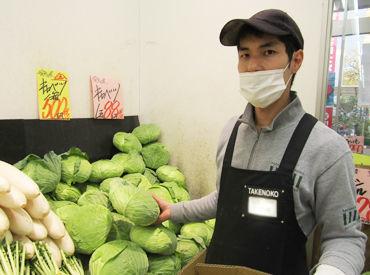 業務スーパーTAKENOKO 茨木市役所前店の画像・写真