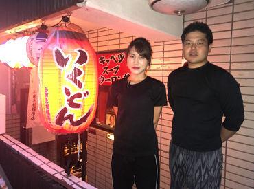 いくどん 小田急相模原店の画像・写真