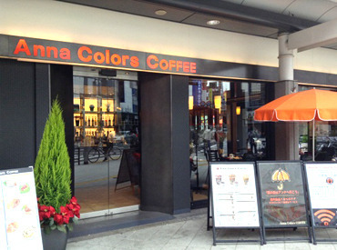 Anna Colors Coffee [アンナカラーズコーヒー] の画像・写真