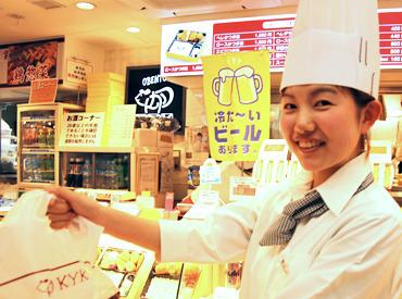デリカKYK 阪急千里店の画像・写真