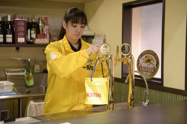 キリンビール株式会社 採用事務局/1253の画像・写真