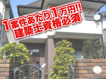 株式会社日本住宅品質検査の画像・写真