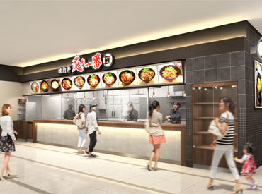 焼肉丼 炙り一番 ゆめタウン大竹店の画像・写真