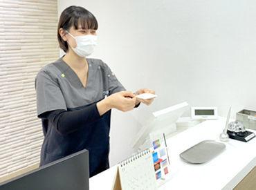カラダ改革×浜田山鍼灸院の画像・写真