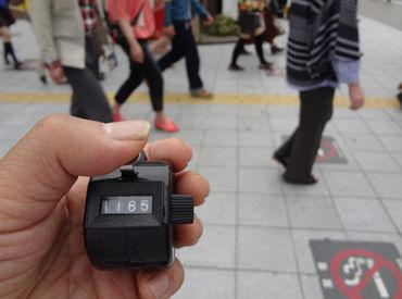 ムラタ計測器サービス株式会社の画像・写真