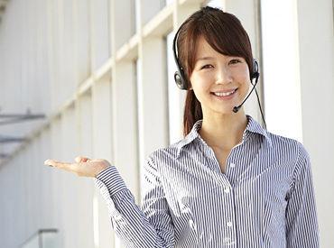 日本郵政スタッフ株式会社 福岡支社の画像・写真