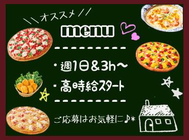 ピザポケット 佐古店の画像・写真