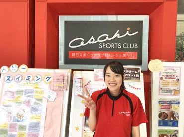 朝日スポーツクラブ[BIG-S千葉NT] の画像・写真