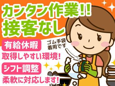 株式会社日総 (※勤務地:札幌厚生病院)の画像・写真