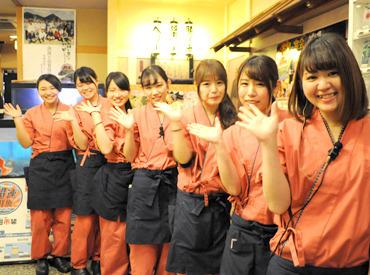 海鮮居酒屋 京都 花の舞 中央口駅前店 c0898の画像・写真