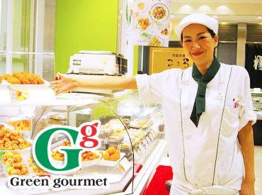 パルシェ静岡店グリーン・グルメの画像・写真