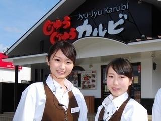 じゅうじゅうカルビ 隼人店の画像・写真