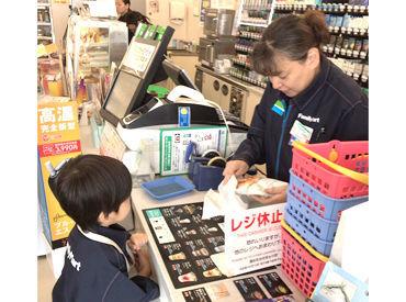 ファミリーマート射水作道店の画像・写真