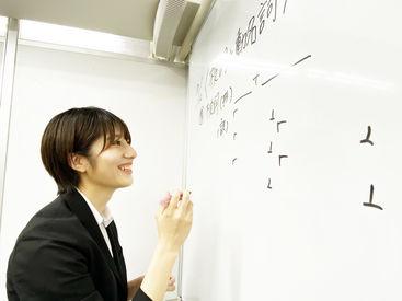 臨海セミナー 田無校の画像・写真