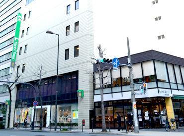 寺内株式会社の画像・写真