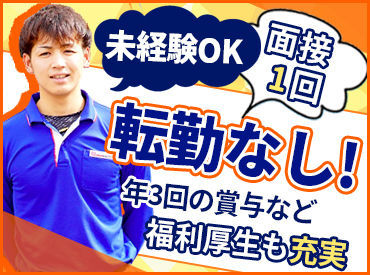 飛騨運輸株式会社神戸営業所の画像・写真