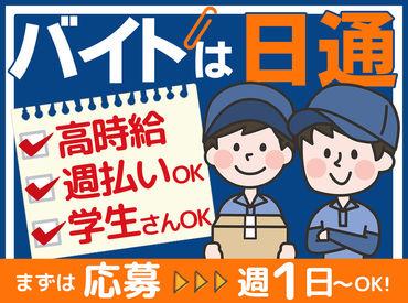 日本通運株式会社 八代支店の画像・写真