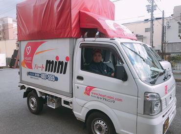 株式会社ハートプランニング 大阪営業所の画像・写真