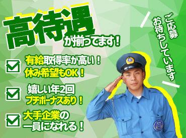 神鋼不動産ビルマネジメントサービス株式会社 ※勤務地:加古川の画像・写真