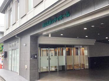東山五条シティホールの画像・写真