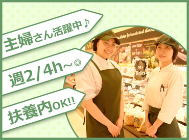 マミーマート 北鴻巣店 [彩裕フーズ株式会社] の画像・写真