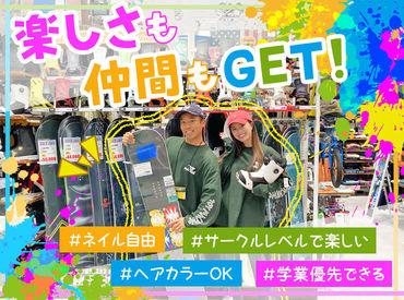 ムラサキスポーツ イオンモール神戸北店の画像・写真