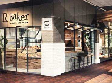 R Baker(アールベーカー) 京王聖蹟桜ヶ丘店の画像・写真