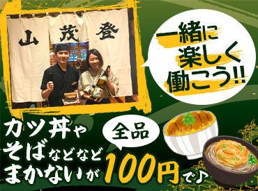 株式会社キタカタの画像・写真