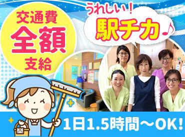 小野歯科医院の画像・写真