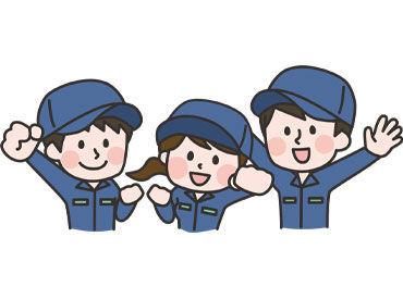 園田陸運株式会社の画像・写真