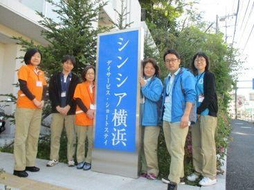 株式会社ユニマットスタッフカンパニー ※勤務地:シンシア横浜/JP000997の画像・写真