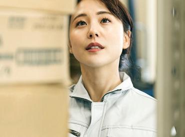 グローバルスタイル株式会社/KB015-08の画像・写真