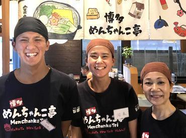 めんちゃんこ亭 原店の画像・写真