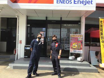 EneJet大塚店の画像・写真