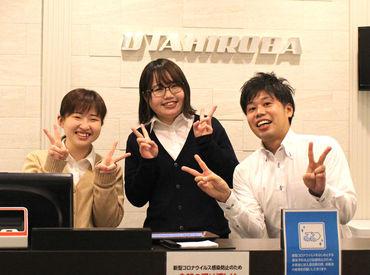 歌広場 赤羽東口駅前店の画像・写真