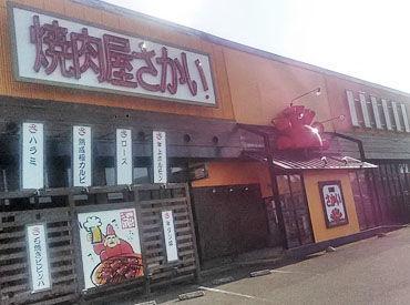 焼肉屋さかい 焼津三ケ名店の画像・写真